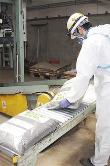 三浦バイオマスセンターで製造されている肥料