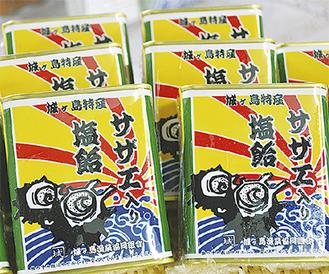 1個490円(税込)で販売