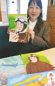 写真や実話をもとに描いたイラストを持つ高徳さん