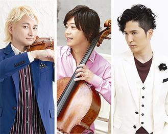 出演する(左から)NAOTOさん、柏木さん、清塚さん
