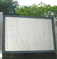 三浦の散歩道  〈第126回〉