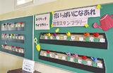 """壁には色とりどりの""""読書の花""""が咲く"""