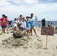 砂のアートに挑戦