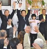 吉田氏再選で4期続投