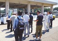 三浦の水産業を視察