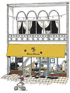 ミサキドーナツ本店の店舗をモチーフにした描き下ろしイラスト