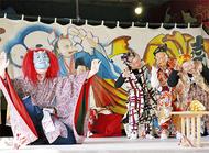 三崎の伝統を演舞