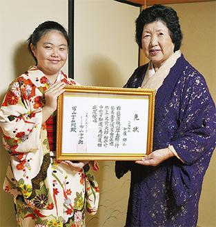 免状を持つ加藤さん(写真左)と木村さん