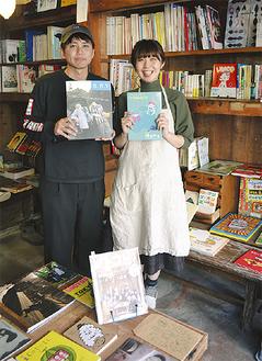 蔵書室を開いたアタシ社のミネさん夫妻