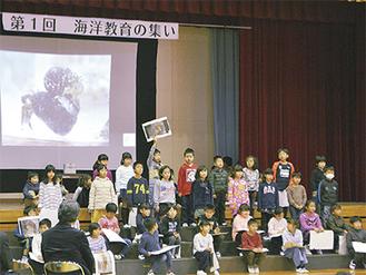 写真を見せながら発表する初声小児童