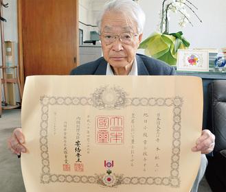 授与された勲記を手にする寺本さん
