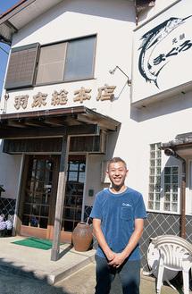 本店前で4代目社長の山本さん