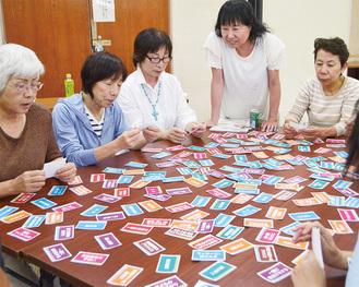 「助け合い体験ゲーム」で地域間のつながりの大切さを学んだ参加者たち