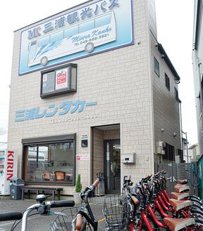 三浦観光バスの事業所内に設けられた新ポート