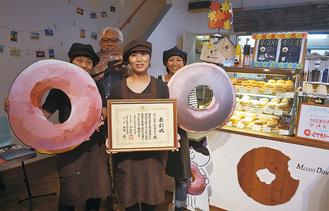 受賞を喜ぶオーナーの藤沢宏光さんとスタッフ