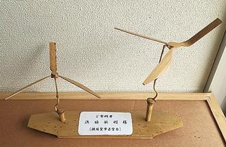 間伐した竹で作った木工細工