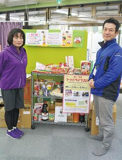 寄附の贈呈を行った大倉店長=写真左=と社協の成田さん