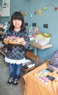 「駄菓子 まるぼう家」をプロデュースした木村明紗さん