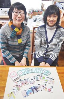 三浦半島かるたを製作した小木さん(写真右)と砂山さん姉妹