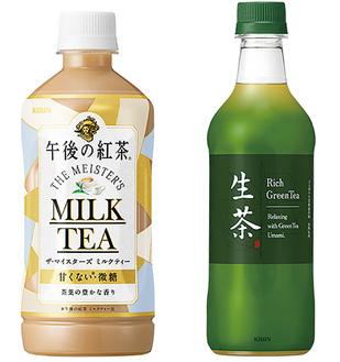 新「生茶」(右)と「午後の紅茶ザ・マスターズミルクティ」(左)