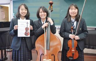(写真右から)部員の松田さん、田中さん、門倉さん