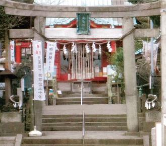 「海南神社」の正面