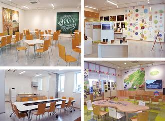 (写真右上から)多目的スペース、小網代の森インフォメーションスペース、研修室、打ち合わせ広場