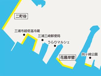 黄色い部分が三崎漁港内の受け入れ候補地