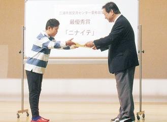吉田市長から表彰を受けた久尾くん(写真提供/三浦市)