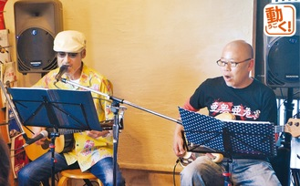 「THE Maguromen」の(写真左から)ナベさんとトモさん