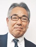 石井 昭男さん
