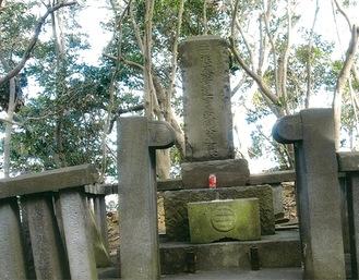 三浦道寸公の供養塔