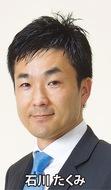 新型コロナ対策に36億円
