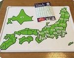 ◀︎日本地図のパズルづくり