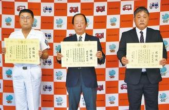 (写真右から)表彰された川名さん、藤野さん、室久さん