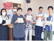 「三浦で一番の餃子めざす」
