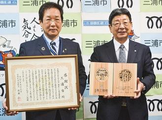 佐藤町長(写真右)から感謝状を受け取った吉田市長(同左)
