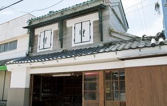 ミウラトラストが三崎で再整備した古民家(提供写真)