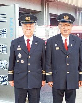 市消防団長を勇退した秋本清道さん=写真左=と新団長の板倉博光さん(提供写真)