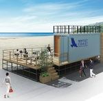 和田長浜海水浴場目の前に誕生する「ナハマベース」