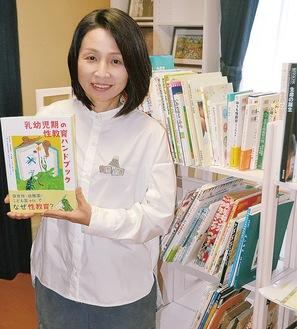私設文庫を開く長瀨さん