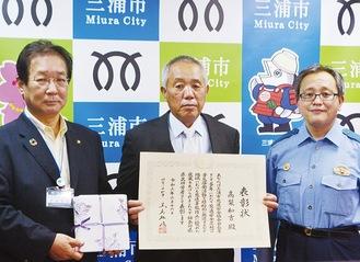 表彰を受けた高梨和吉さん(写真中央)