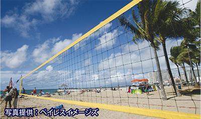 三浦海岸で初ビーチバレー大会