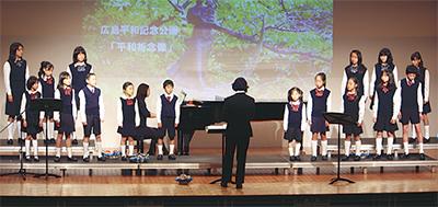 10周年記念の音楽祭