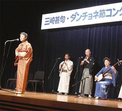 三浦の民謡唄い継ぐ