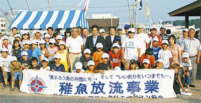 海のフェスティバル再開