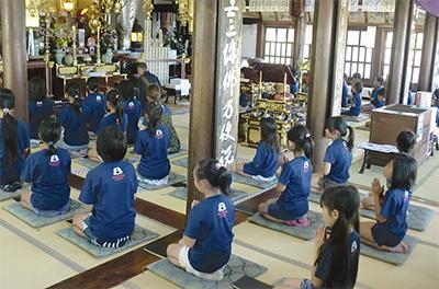 座禅瞑想を体験