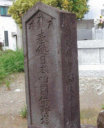 三浦の散歩道  〈第26回〉
