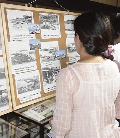 絵葉書で見る戦時の三浦