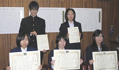 5人の中学生が表彰